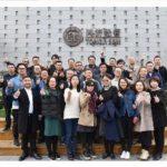 招生简章   同济大学2019全过程工程咨询实务及企业转型升级发展高级研修班